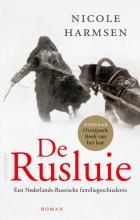 Nicole  Harmsen De Rusluie