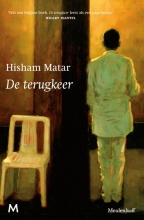 Hisham  Matar De terugkeer