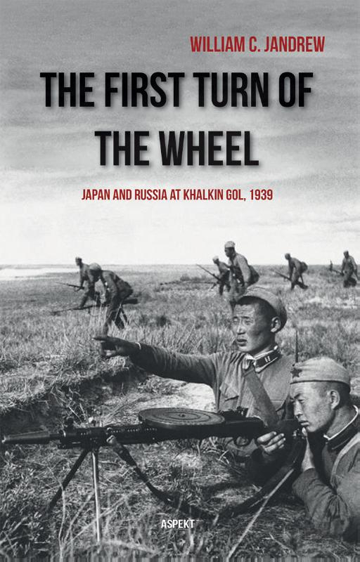 William C. Jandrew,The First Turn of the Wheel