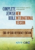 Complete Jewish Bible,New International Version, Side-by-Side Reference Edition