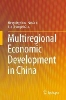 Guo, Rongxing,Multiregional Economic Development in China