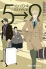 Aihara, Miki,Von f?nf bis neun 06