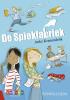 <b>Anke  Kranendonk</b>,De spiekfabriek