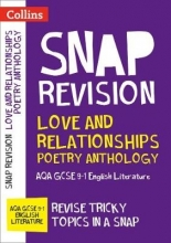 Collins GCSE Love & Relationships Poetry Anthology: New GCSE Grade 9-1 AQA English Literature