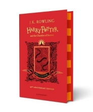 Rowling, J.K. Harry Potter and the Chamber of Secrets - Gryffindor Edition