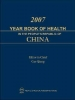 Gao Qiang, Year Book of Health in the People`s Republic of China