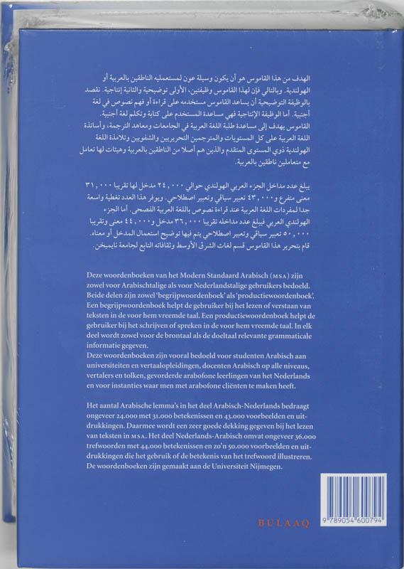 ,Woordenboek Arabisch-Nederlands