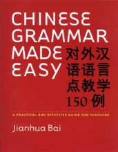 Jianhua Bai Chinese Grammar Made Easy