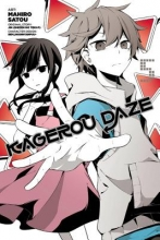 Jin Kagerou Daze The Manga 5