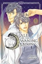 Fujiyama, Hyouta Tale of the Waning Moon 4