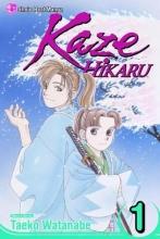 Watanabe, Taeko Kaze Hikaru 1