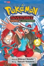 Kusaka, Hidenori Pokemon Adventures, Volume 25