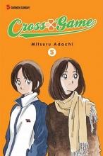Adachi, Mitsuru Cross Game 5