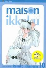 Katsura, Masakazu Maison Ikkoku, Volume 10