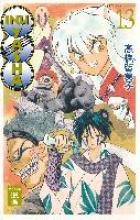 Takahashi, Rumiko Inu Yasha New Edition 13