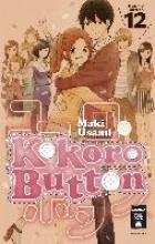 Usami, Maki Kokoro Button 12