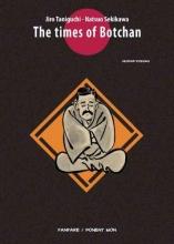 Taniguchi, Jiro The Times of Botchan, Volume 2