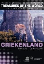DVD- Documentaire: Meteora: De rotsen van God &  De Acropolis: Het Griekse symbool