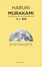 Haruki  Murakami Spoetnikliefde
