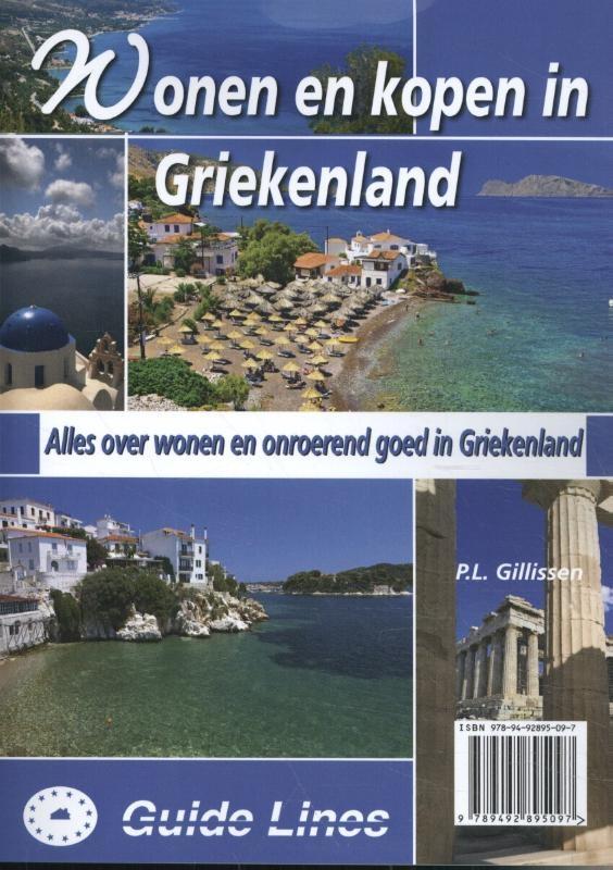 Peter Gillissen,Wonen en kopen in Griekenland