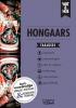 ,<b>Hongaars</b>