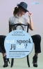 <b>Sophie  Kinsella</b>,Wat spook jij uit?