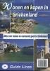 Peter  Gillissen ,Wonen en kopen in Griekenland
