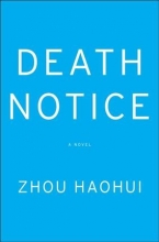 Haohui, Zhou Death Notice