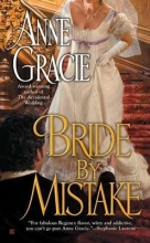 Gracie, Anne Bride by Mistake