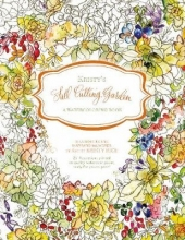 Kristy Rice Kristy`s Fall Cutting Garden: A Watercoloring Book