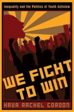 Gordon, Hava Rachel We Fight to Win