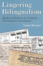 Naomi Brenner Lingering Bilingualism