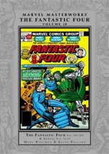 Len Wein,   Bill Mantlo,   Marv Wolfman Marvel Masterworks: The Fantastic Four Vol. 18
