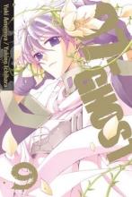 Amemiya, Yuki 07-ghost 9