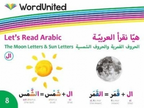 The Sun and Moon Letters
