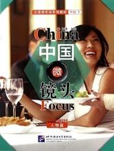 Wang Tao China Focus - Intermediate Level II: Personages