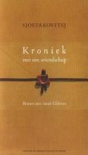 D.  Sjostakovitsj, I.  Glikman Kroniek van een vriendschap