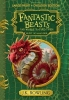 J. Rowling, Fantastic Beasts and Where to Find Them (large Print Dyslexia Edition)