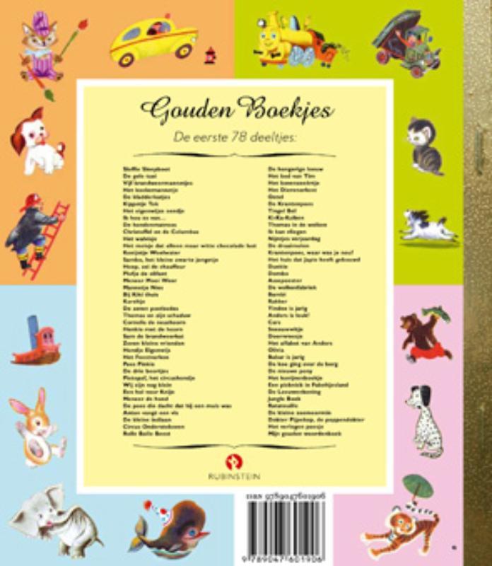 Kathryn Jackson, B. Jackson,Poes Pinkie