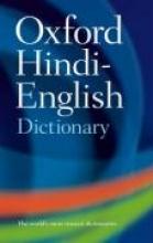 R. S. McGregor The Oxford Hindi-English Dictionary