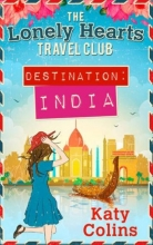 Colins, Katy Destination India