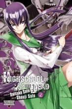 Sato, Daisuke Highschool of the Dead 2