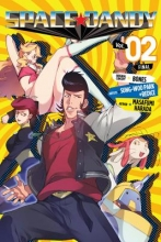 Harada, Masafumi Space Dandy, Volume 2