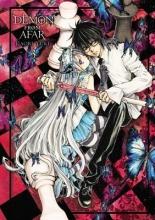 Yuki, Kaori Demon from Afar, Vol. 3