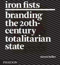 Steven Heller, Iron Fists