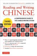William McNaughton Reading and Writing Chinese