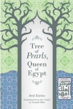Zaydan, Jurji Tree of Pearls, Queen of Egypt