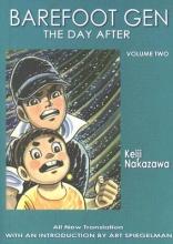 Nakazawa, Keiji,   Spiegelman, Art Barefoot Gen 2