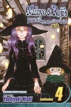 Nishi, Yoshiyuki Muhyo & Roji`s Bureau of Supernatural Investigation 4