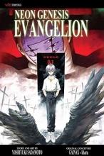 Sadamoto, Yoshiyuki Neon Genesis Evangelion 11